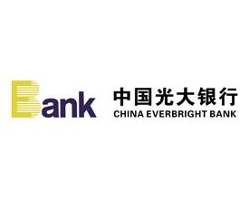 中国光大银行苏州分行