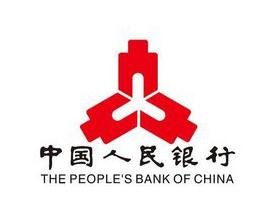 中国人民银行苏州中心支行