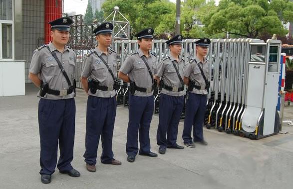 保安员任用遵循哪些原则