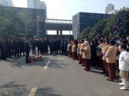 恒润国际商务广场消防演练
